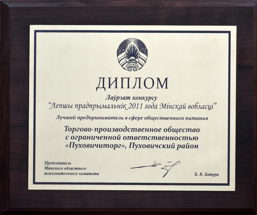 работа главный бухгалтер москва от 120000
