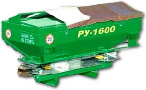 21рассеиватель минеральных удобрений ру-1600